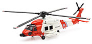 NEW-RAY - 25593 - Sikorsky HH-60J